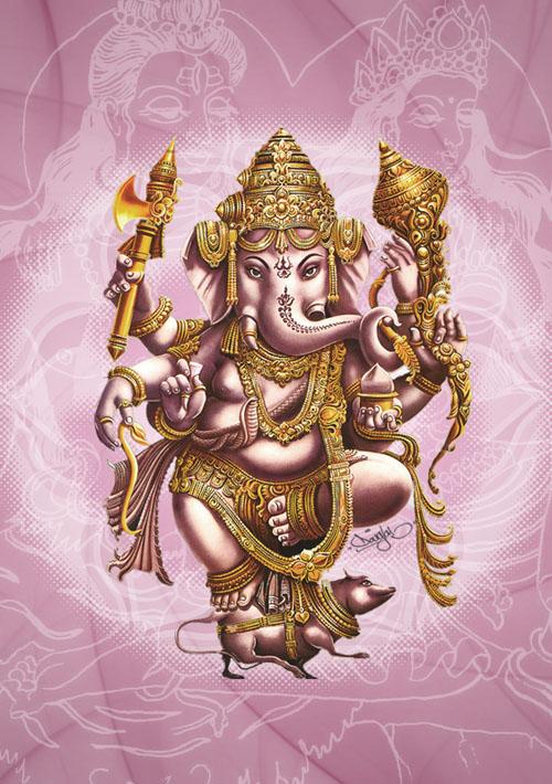 Lord Gaṇeśa